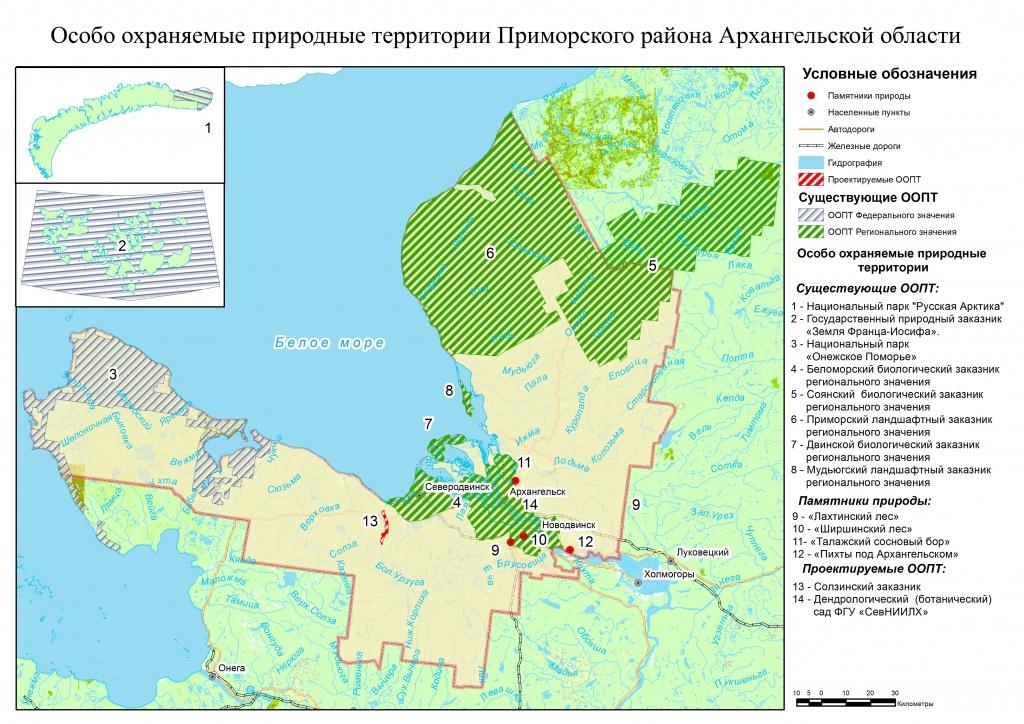 На территории Приморского